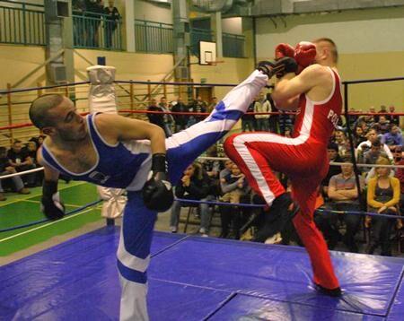 Sport de combat lyon 3
